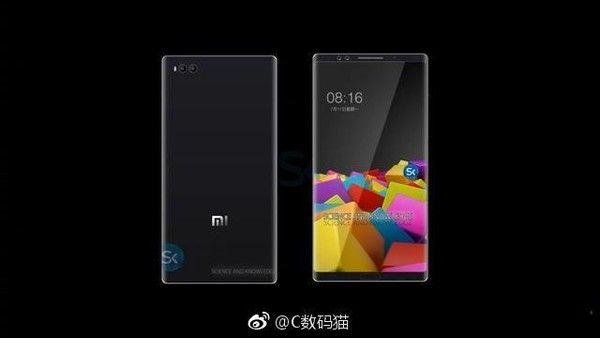 Xiaomi Mi5X поступит в реализацию 1августа