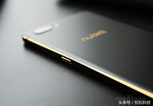 ZTE анонсировала смартфон флагманского уровня nubia Z17 Мини