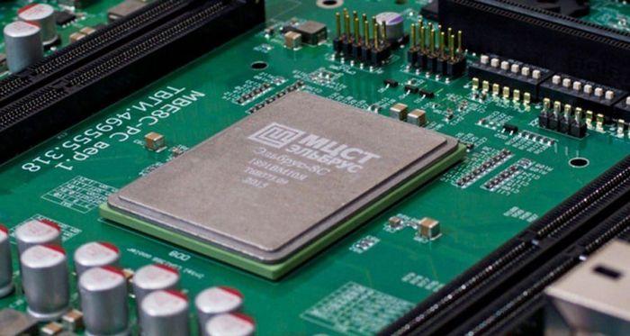 В РФ разрабатываютОС для отечественных процессоров