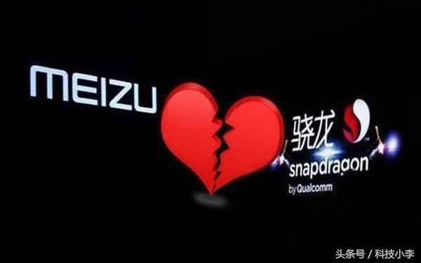 Meizu M6 Note планируют снабдить  влагоустойчивым корпусом