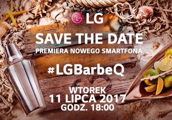 Анонс телефона LGQ6 (LGG6 mini) пройдет 11июля