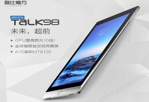 CUBE_TALK98-andro-news-11