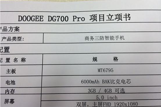 DOOGEE_DG700_Pro-1