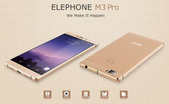 Elephone_M3_Pro