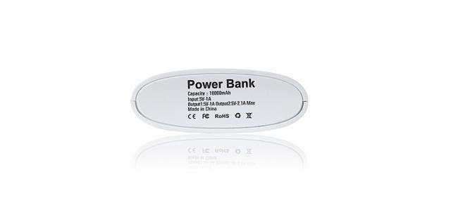 Elephone_powerbank