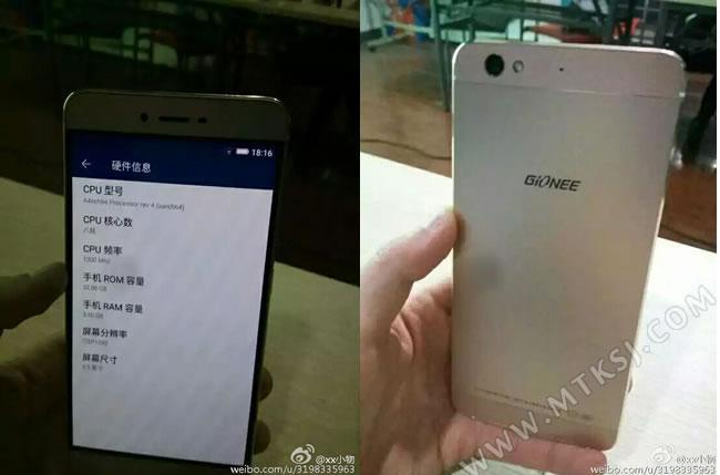 Gionee_Elife_S6