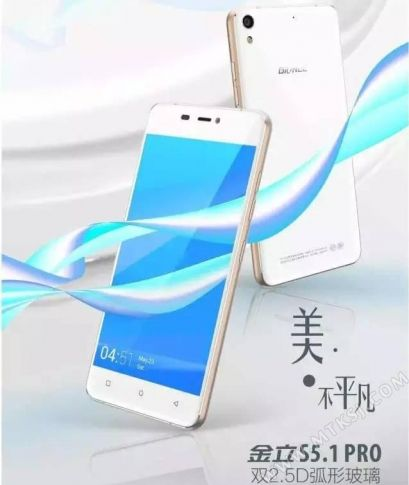 Gionee_S5.1_Pro