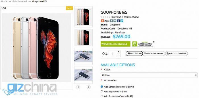 GooPhone_i6S