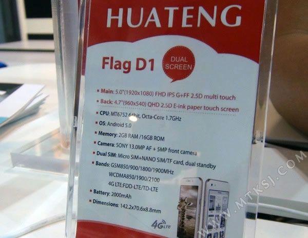 Huateng_Flag_D1-3