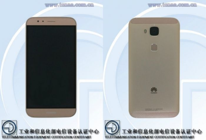 Huawei-G8-specs-and-images