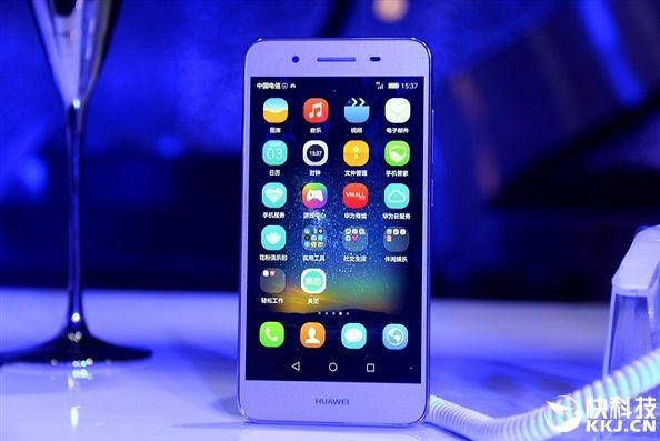 Huawei_Enjoy_5S