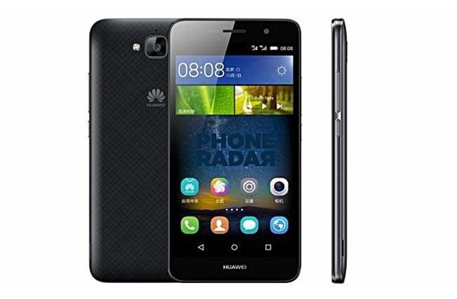 Huawei_Enjoy_5