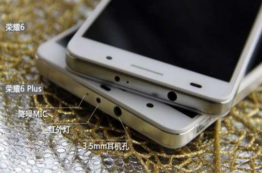 Huawei_Honor_6_plus-andro-news-foto-5