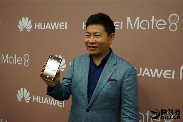 Huawei_Mate_7