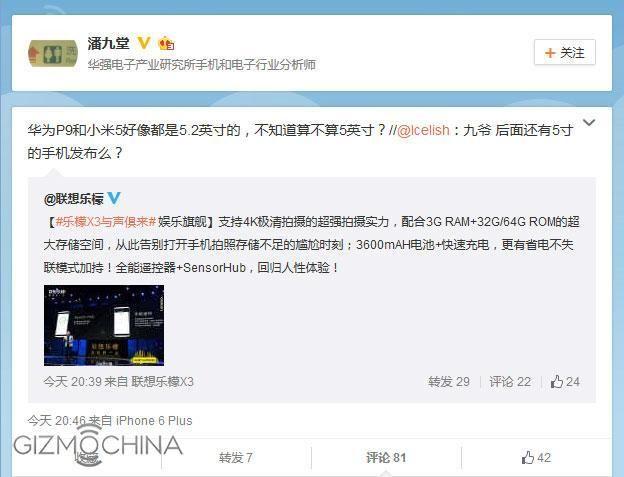 ����� Huawei_P9_i_Xiaomi_Mi5