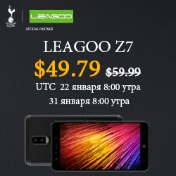 Leagoo_49_banner.jpg