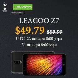 Leagoo_49_banner.jpg