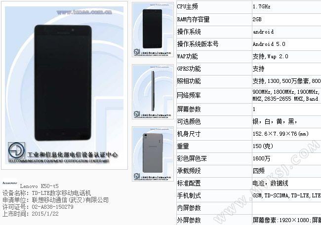 Lenovo-K5-Android-5.0-1