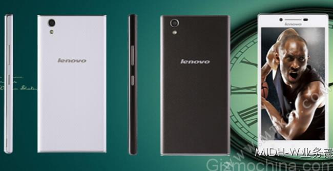 Lenovo_P70t-andro-news-1