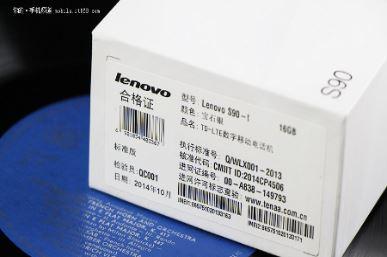 Lenovo_S90_Sisley_-andro-news-3