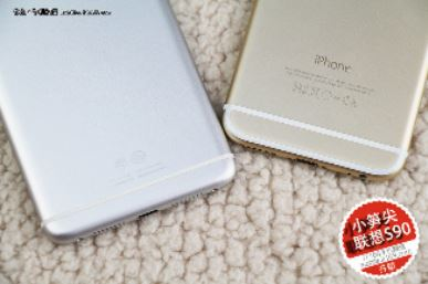 Lenovo_S90_Sisley_-andro-news-8