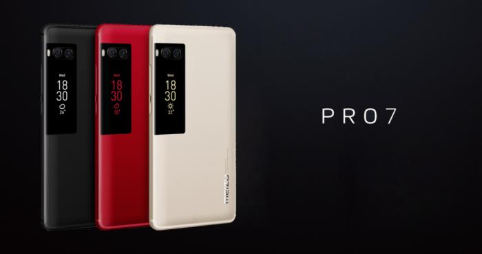 Главные характеристики нового смартфона Meizu Pro 7