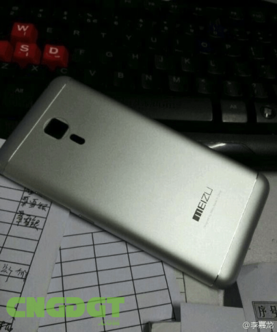 Meizu_MX5-render-metall-shell-1