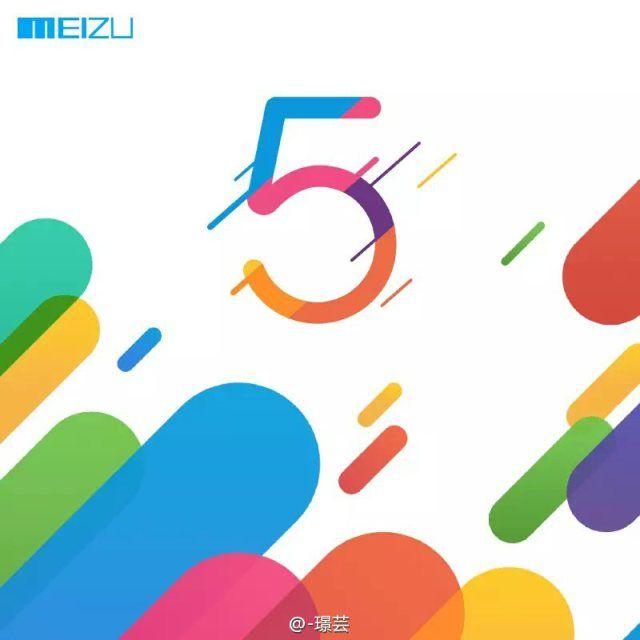 Meizu_Pro_5_Flyme_5.0