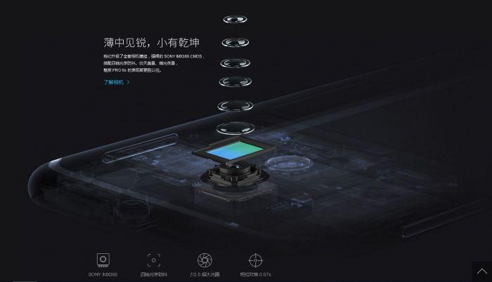 Рассекречены основные характеристики истоимость Meizu Pro 6s