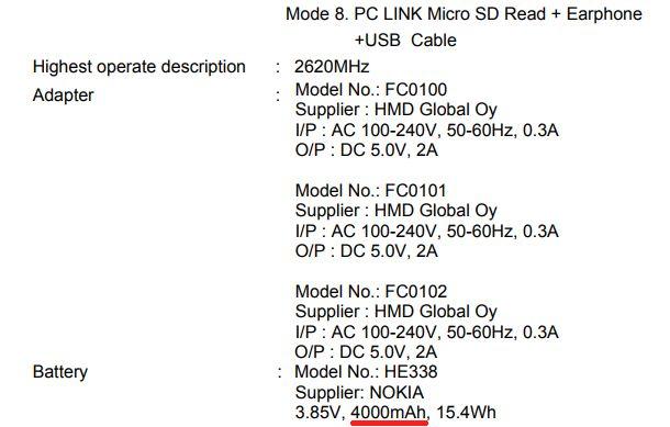 Согласно сообщению  FCC нокиа  2 будет снабжен  аккумулятором 4000 мАч— Слухи