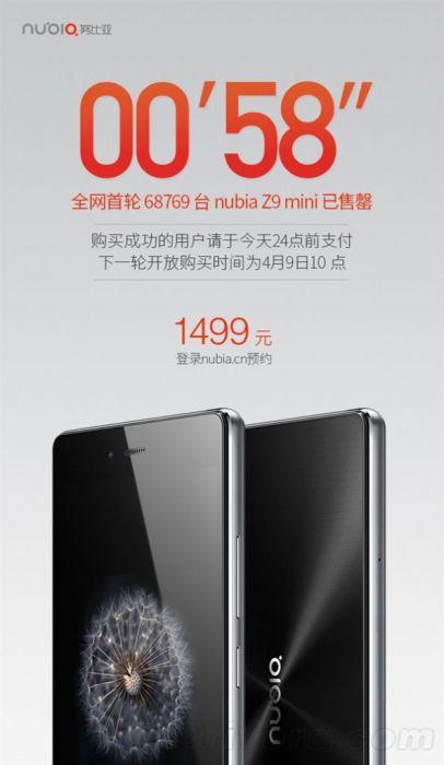 Nubia-Z9-Mini-prodano-1