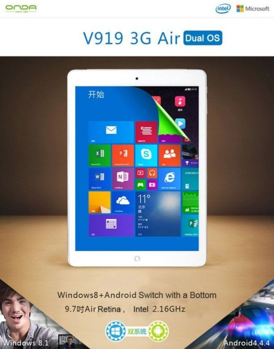 Onda_V919_3G_Air_Dual_Boot-1