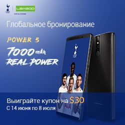 SNS--power-5-250x250.jpg