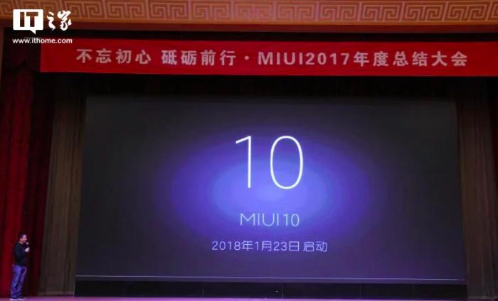 Следующая версия оболочки от Xiaomi получила название MIUI 10