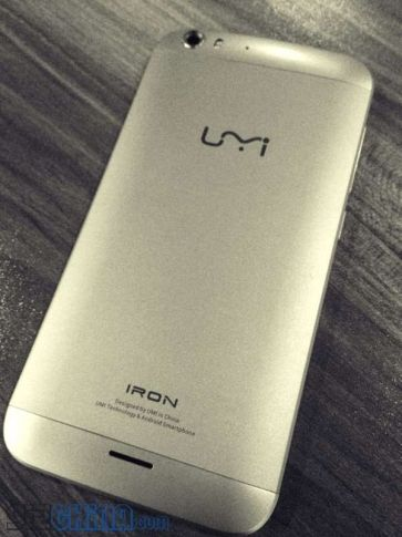 UMi_Iron-new-info