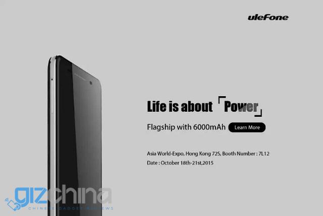 Ulefone_Power