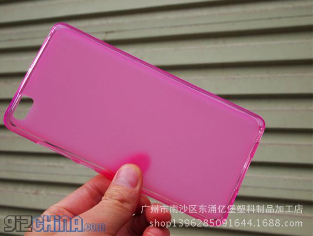 Xiaomi-mi5-case-2