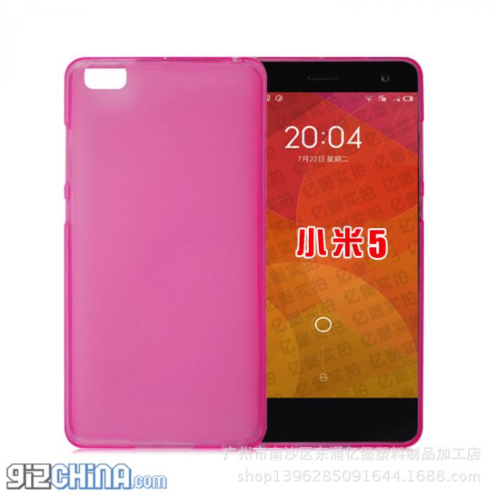 Xiaomi-mi5-case-3