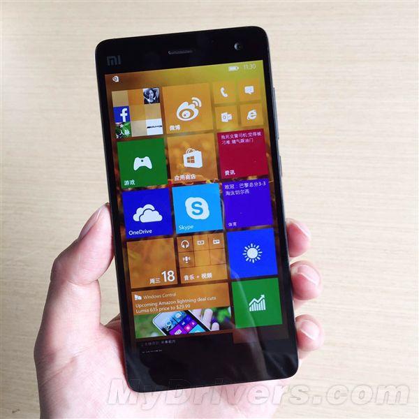 Xiaomi_MI4_WM_31