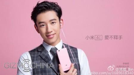 Xiaomi_Mi_4c