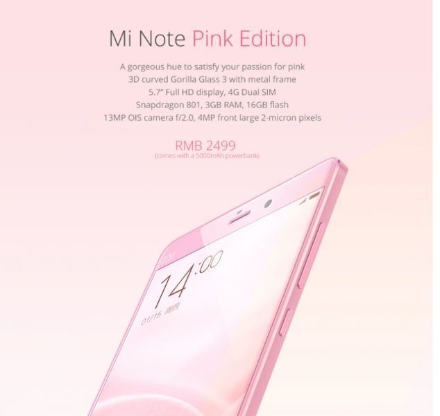 Xiaomi_Mi_Note_Ladies_Edition-3
