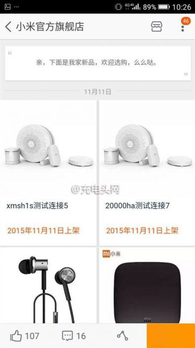 Xiaomi_Power_Bank
