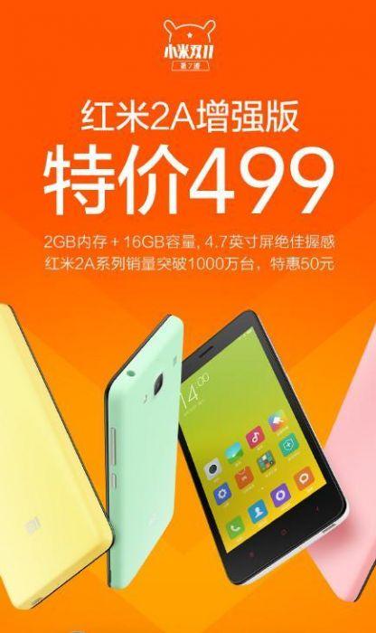 Xiaomi_Redmi_2A