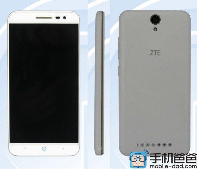 ZTE_Q529T