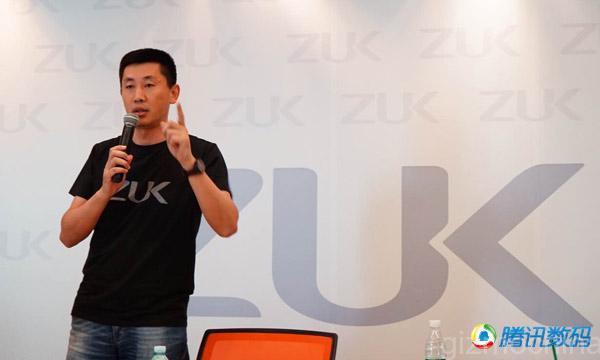 ZUK-z1-smartphone-1