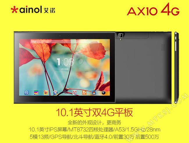 ainol-numy-ax10-4g-1