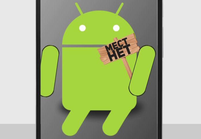 Почему Android смартфоны тормозят