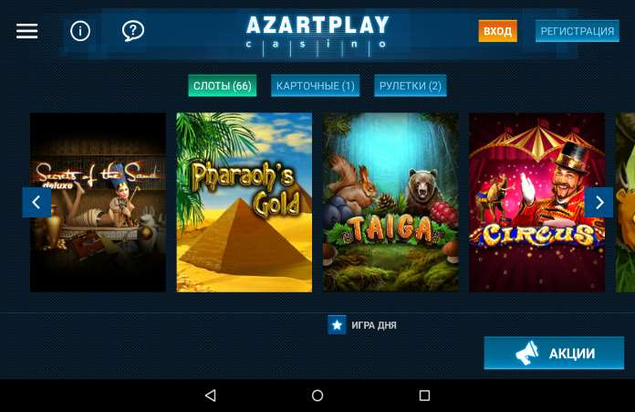 azartplay mobile