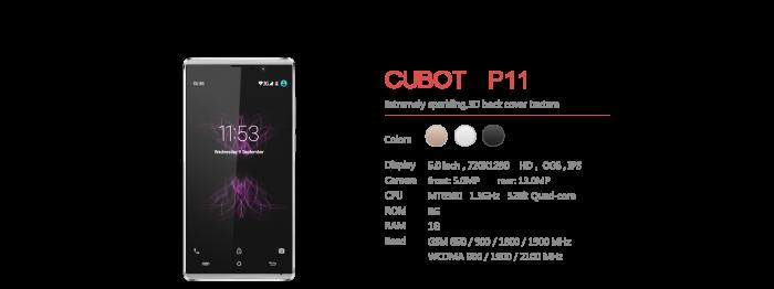 cubot_p11