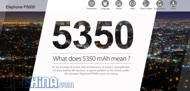 elephone-p5000-battery